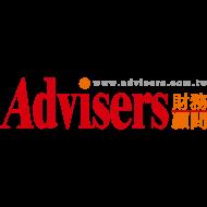 Advisers財務顧問雜誌.com